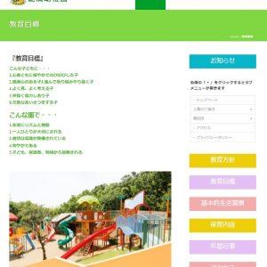 kiji_top_3